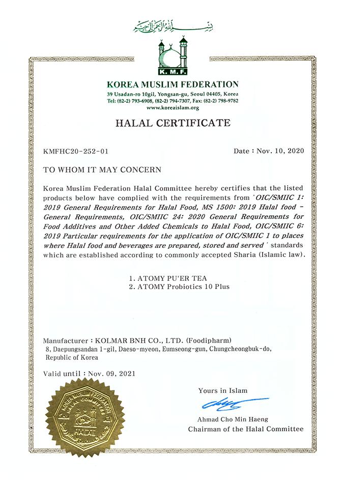 atomy-probiotics-halal_certificate